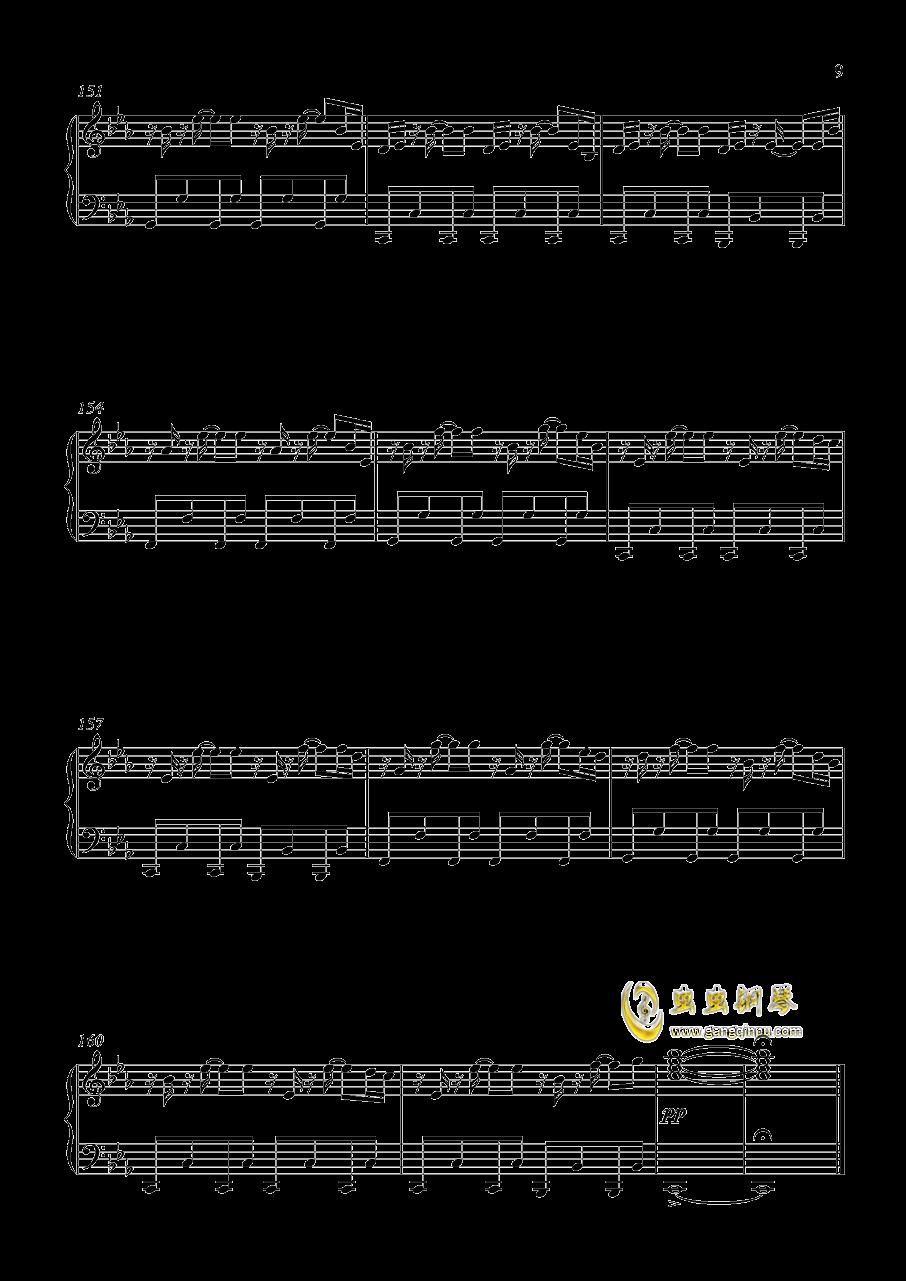 Gundam Build Fighters钢琴谱 第9页