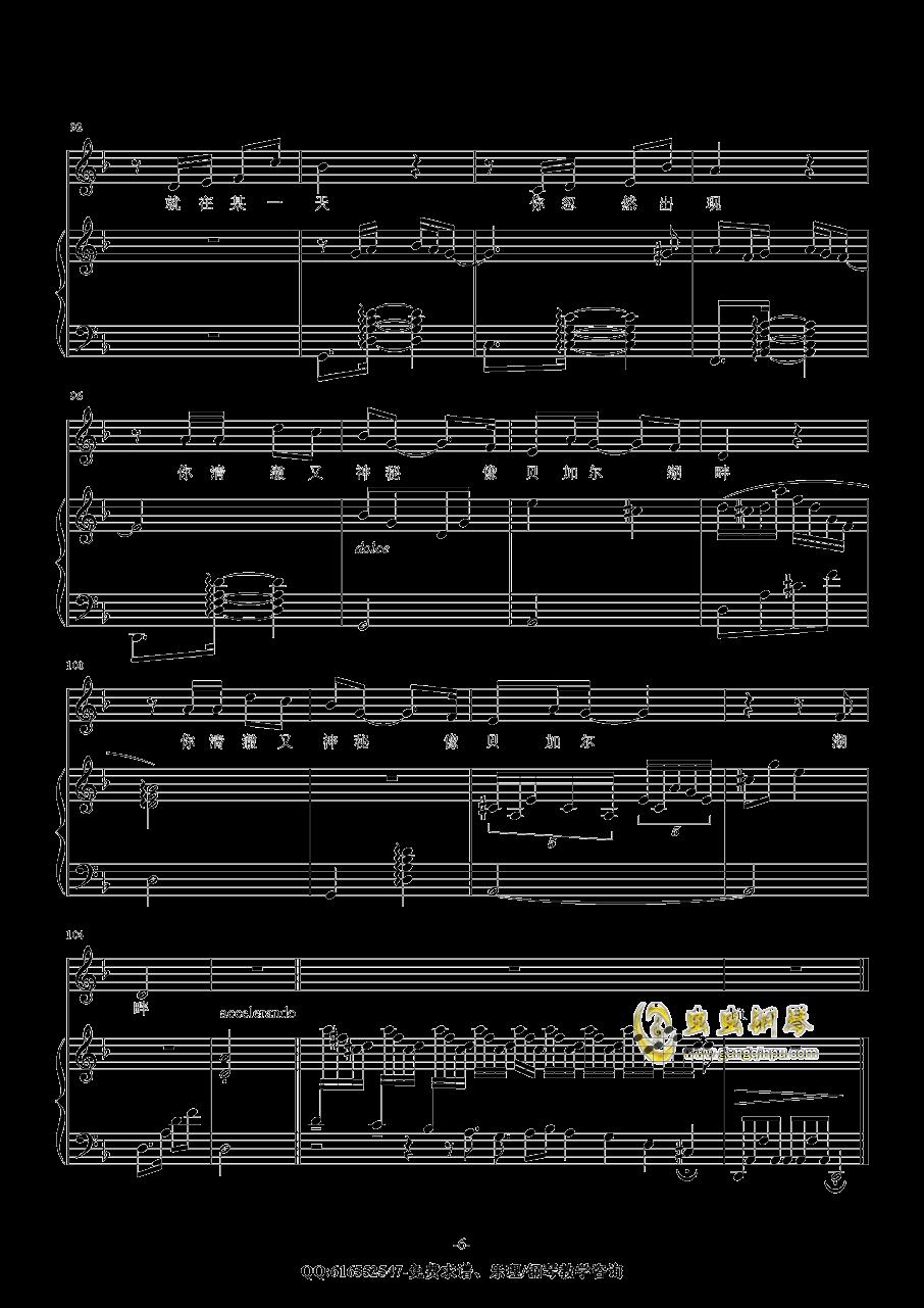 >> 华语男歌手 >> 李健 >>贝加尔湖畔-金龙鱼原声伴奏版170615