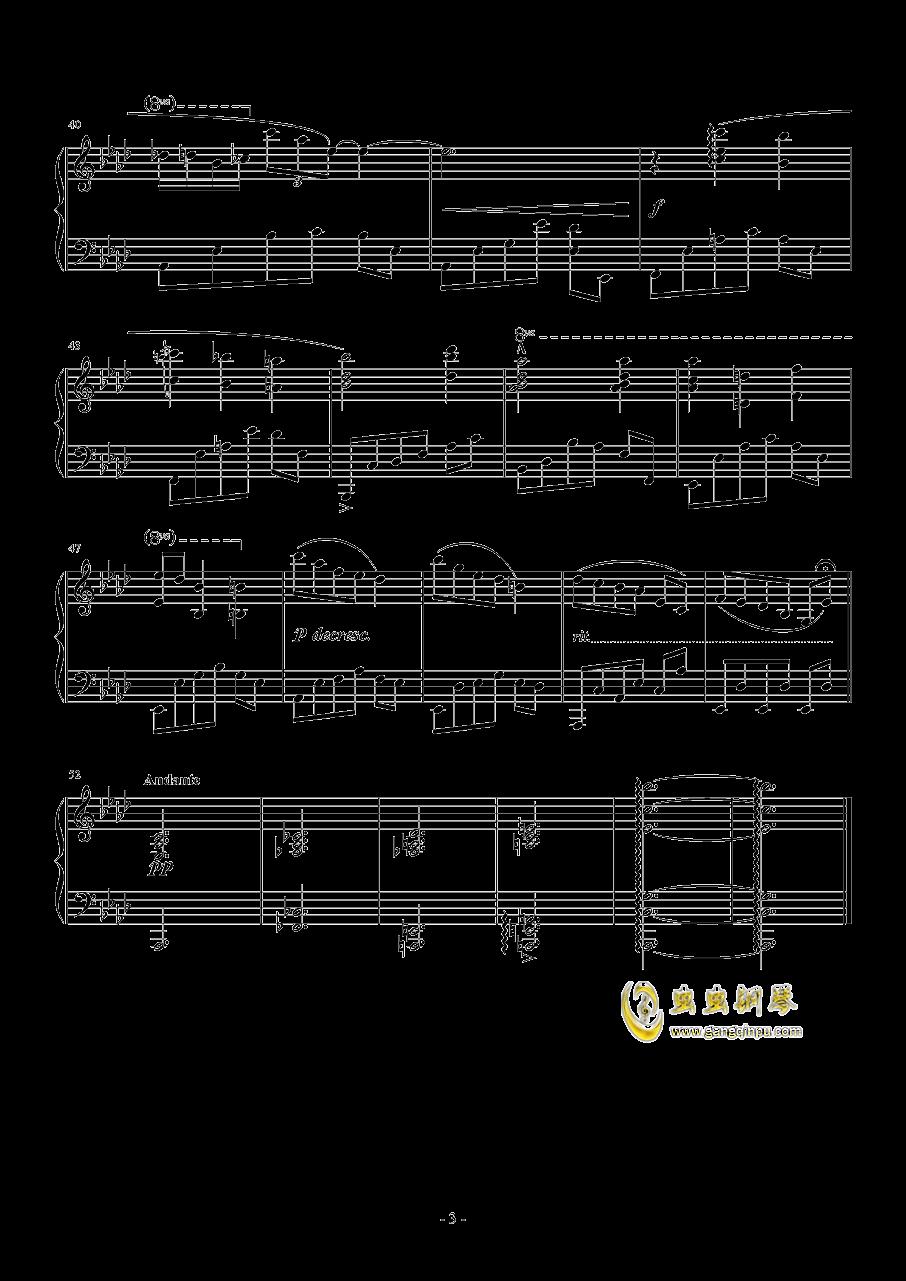 随性钢琴谱 第3页