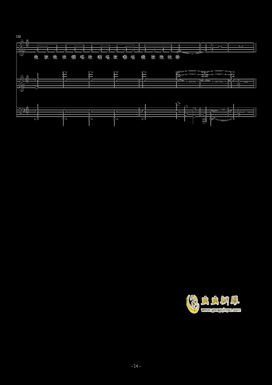 忐忑钢琴谱 第14页