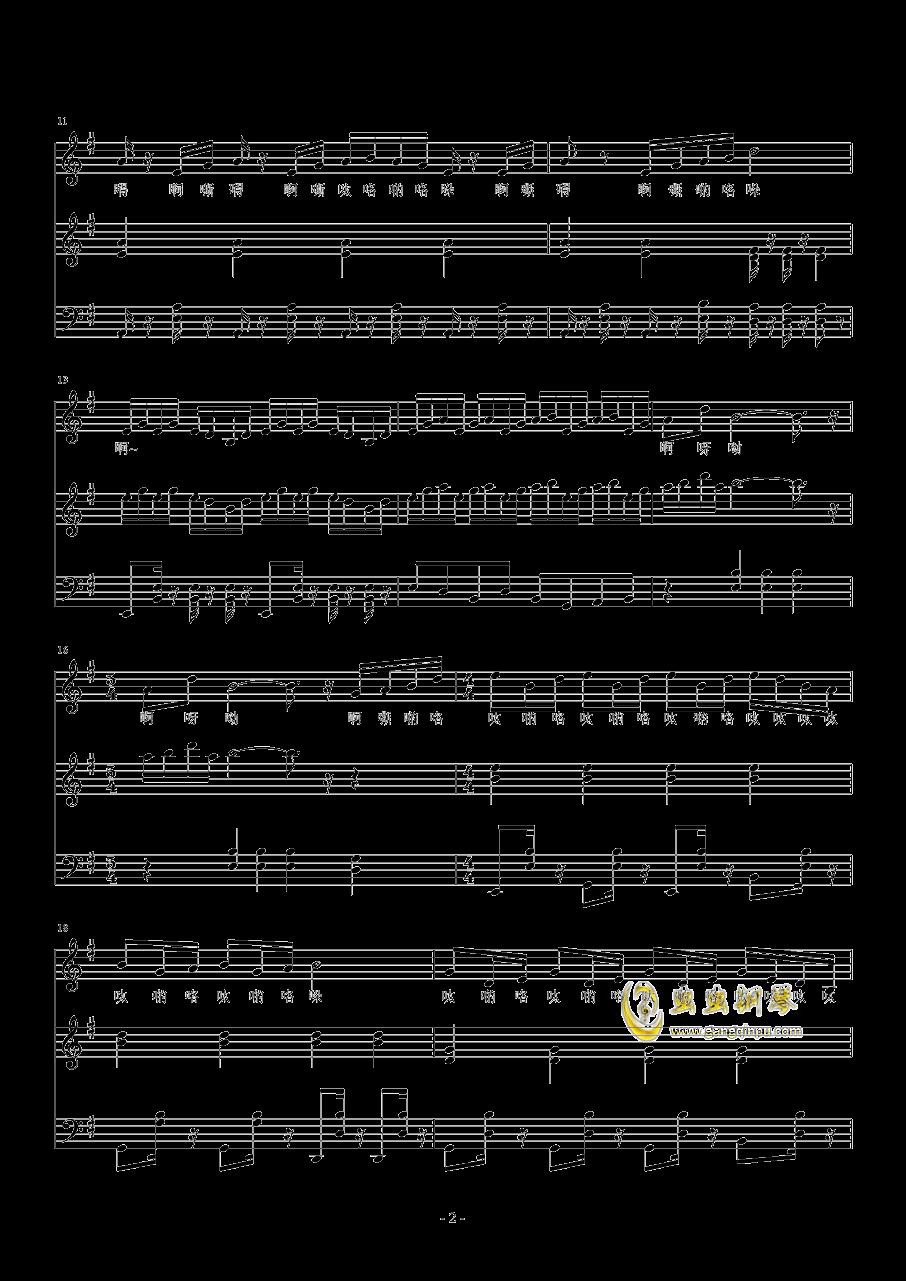 忐忑钢琴谱 第2页