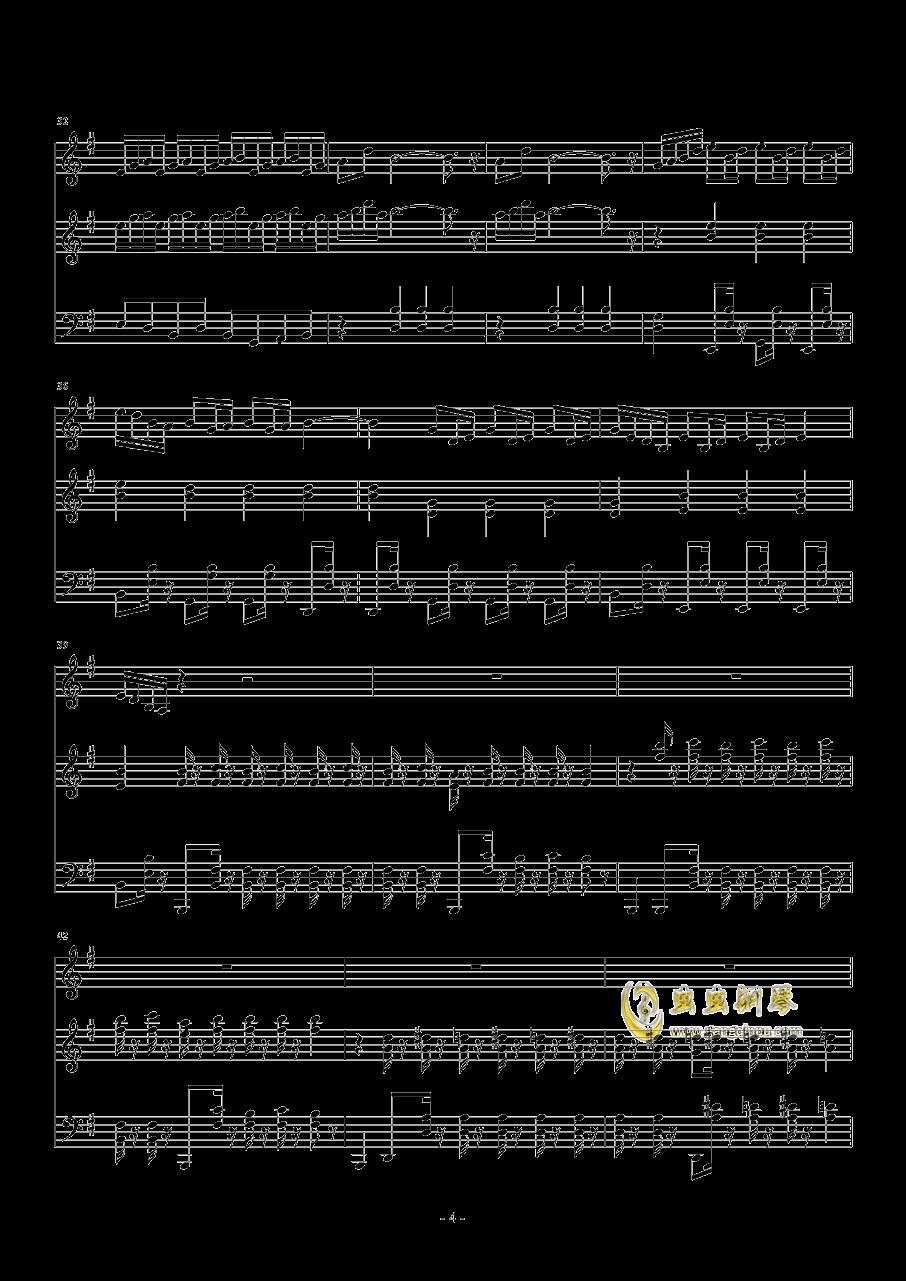 忐忑钢琴谱 第4页