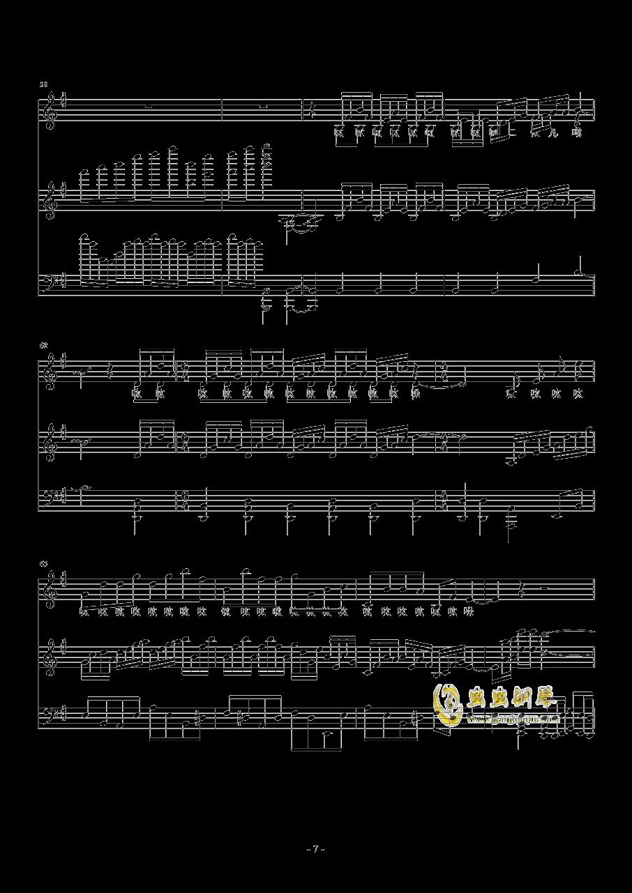 忐忑钢琴谱 第7页