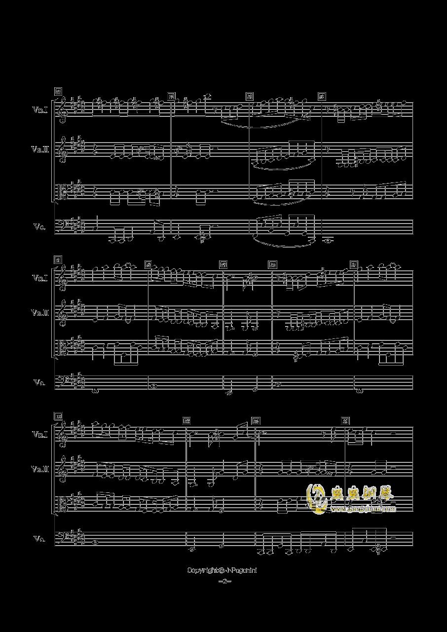 成人法则钢琴谱 第2页