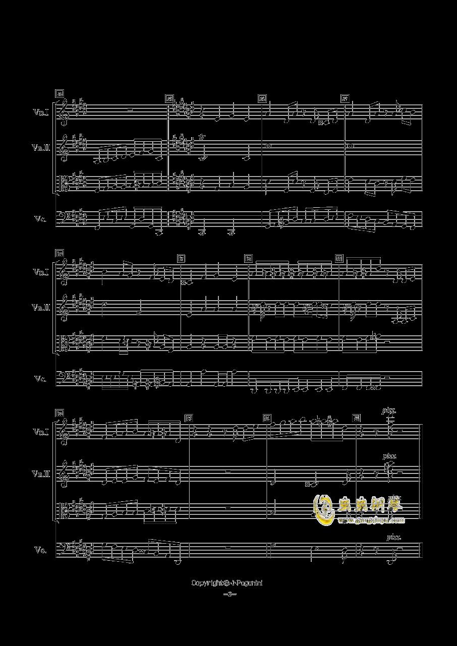 成人法则钢琴谱 第3页