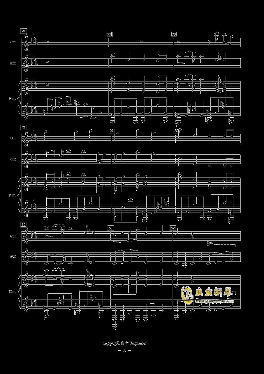 >> 华语女歌手 >> 刘涛 >>红颜旧 violin&古筝&piano ver.