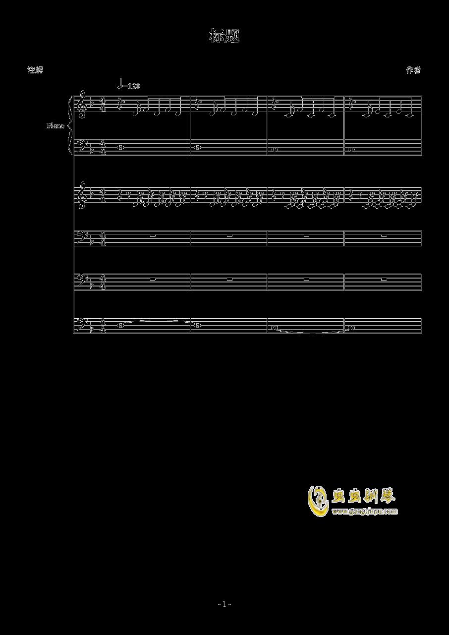 Victory钢琴谱 第1页