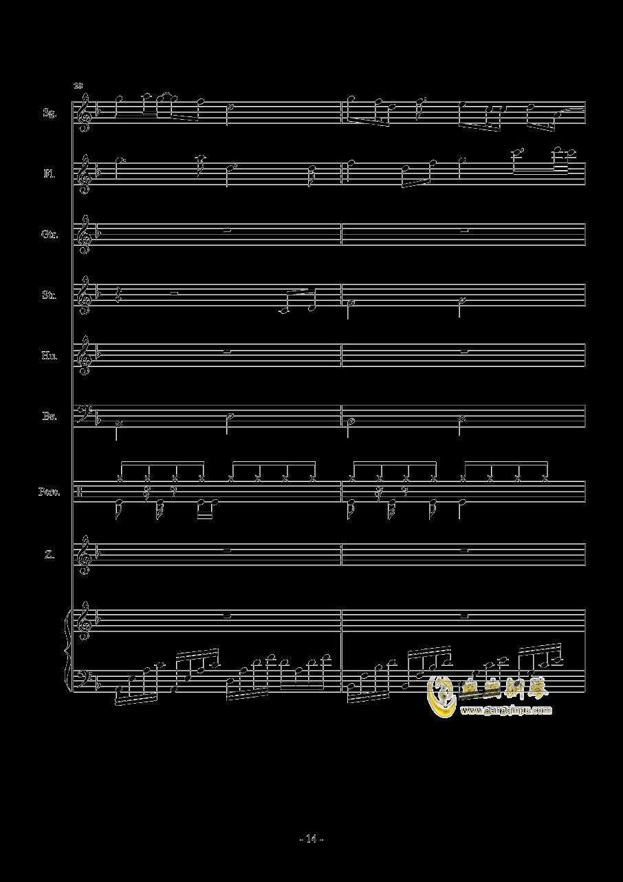 东风志 总谱版,东风志 总谱版钢琴谱,东风志 总谱版钢琴谱网,东风