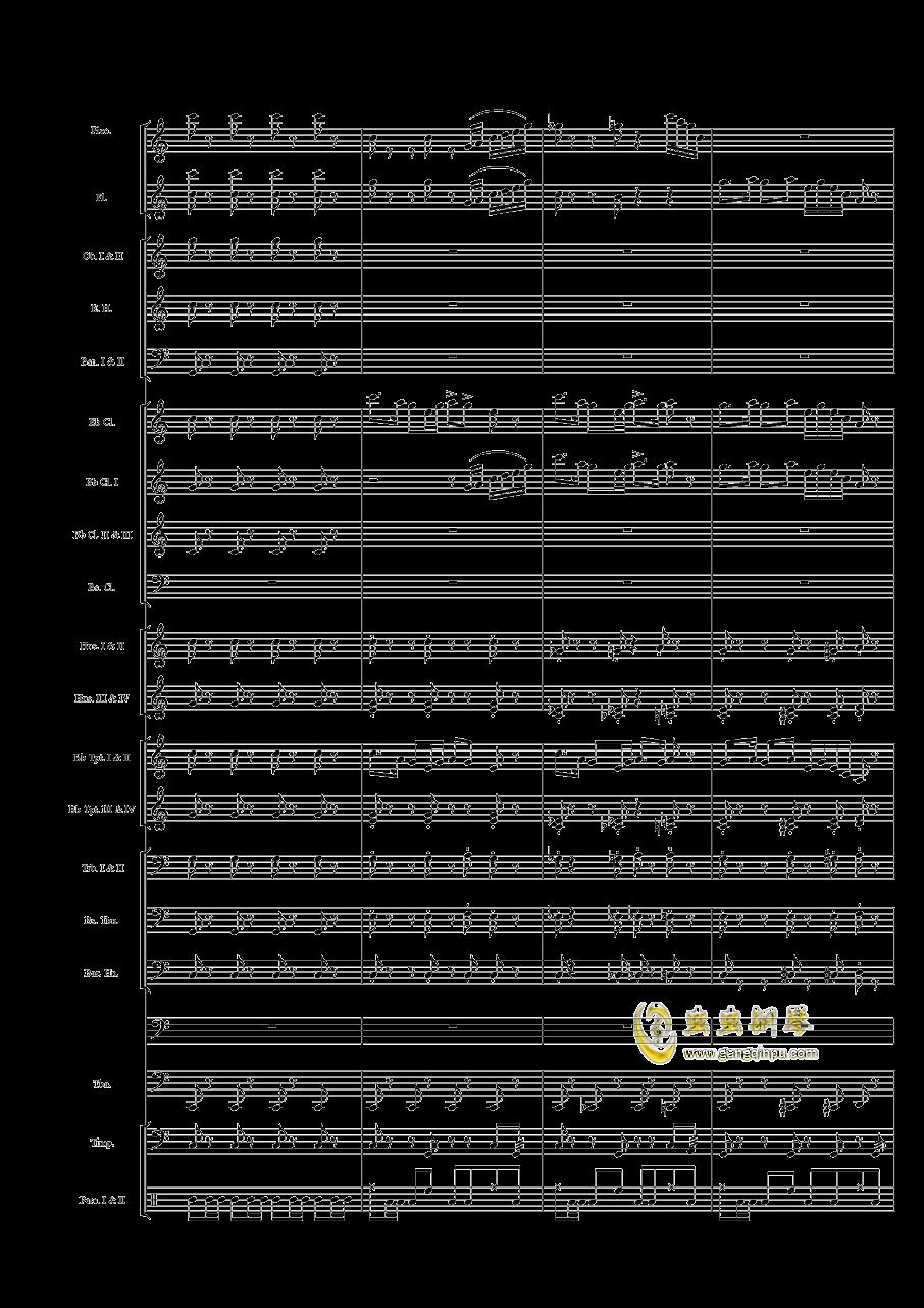 力量钢琴谱 第12页