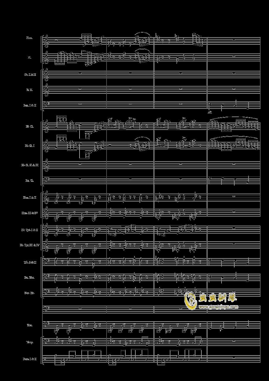力量钢琴谱 第13页