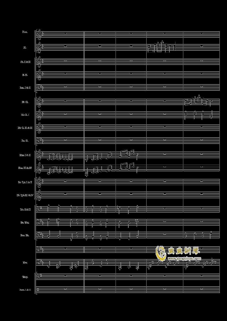 力量钢琴谱 第15页