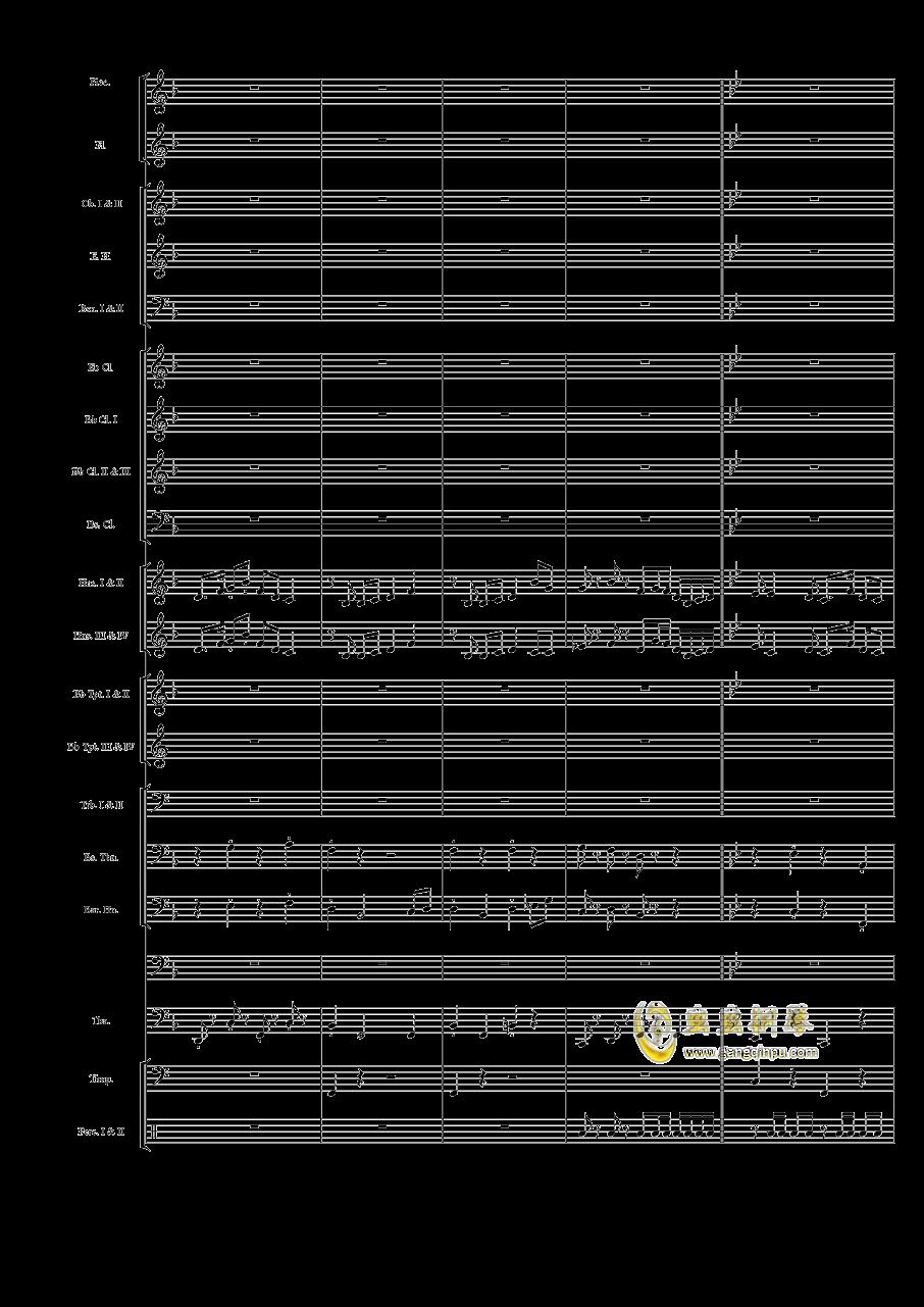 力量钢琴谱 第16页