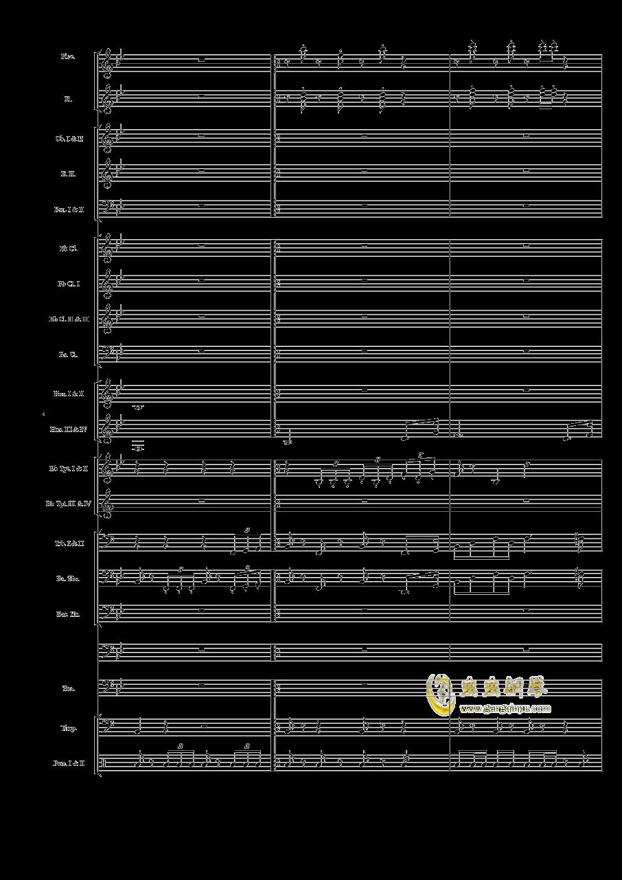 力量钢琴谱 第17页