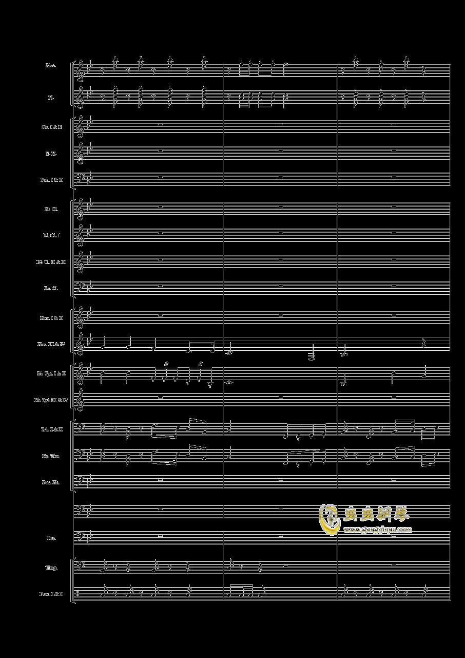 力量钢琴谱 第18页