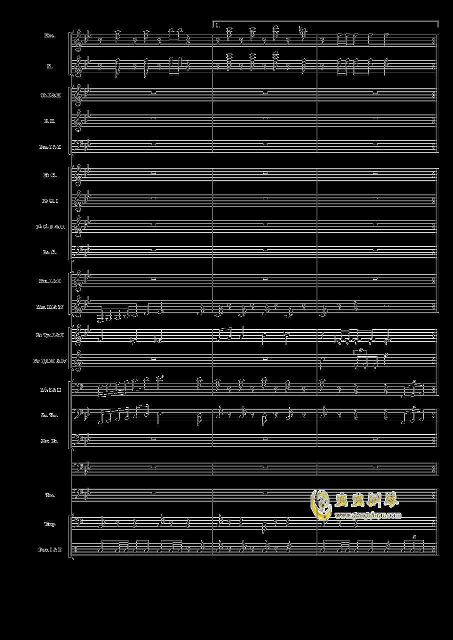 力量钢琴谱 第19页