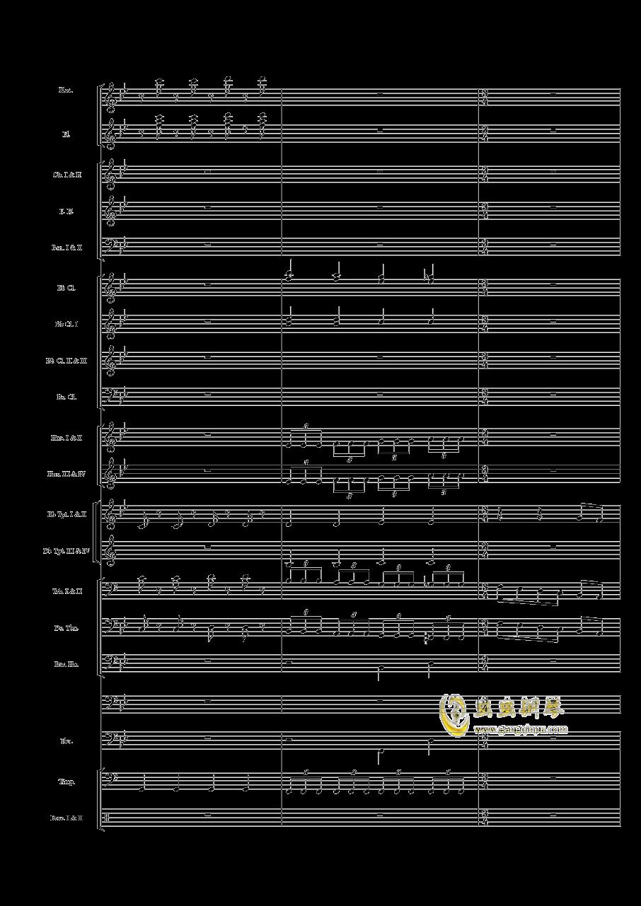 力量钢琴谱 第20页