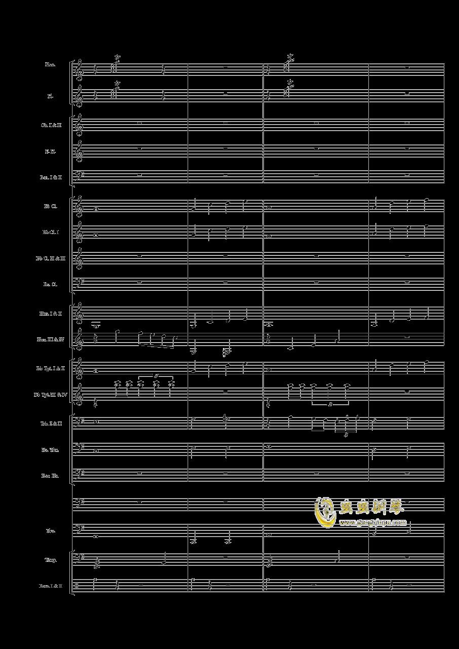 力量钢琴谱 第24页