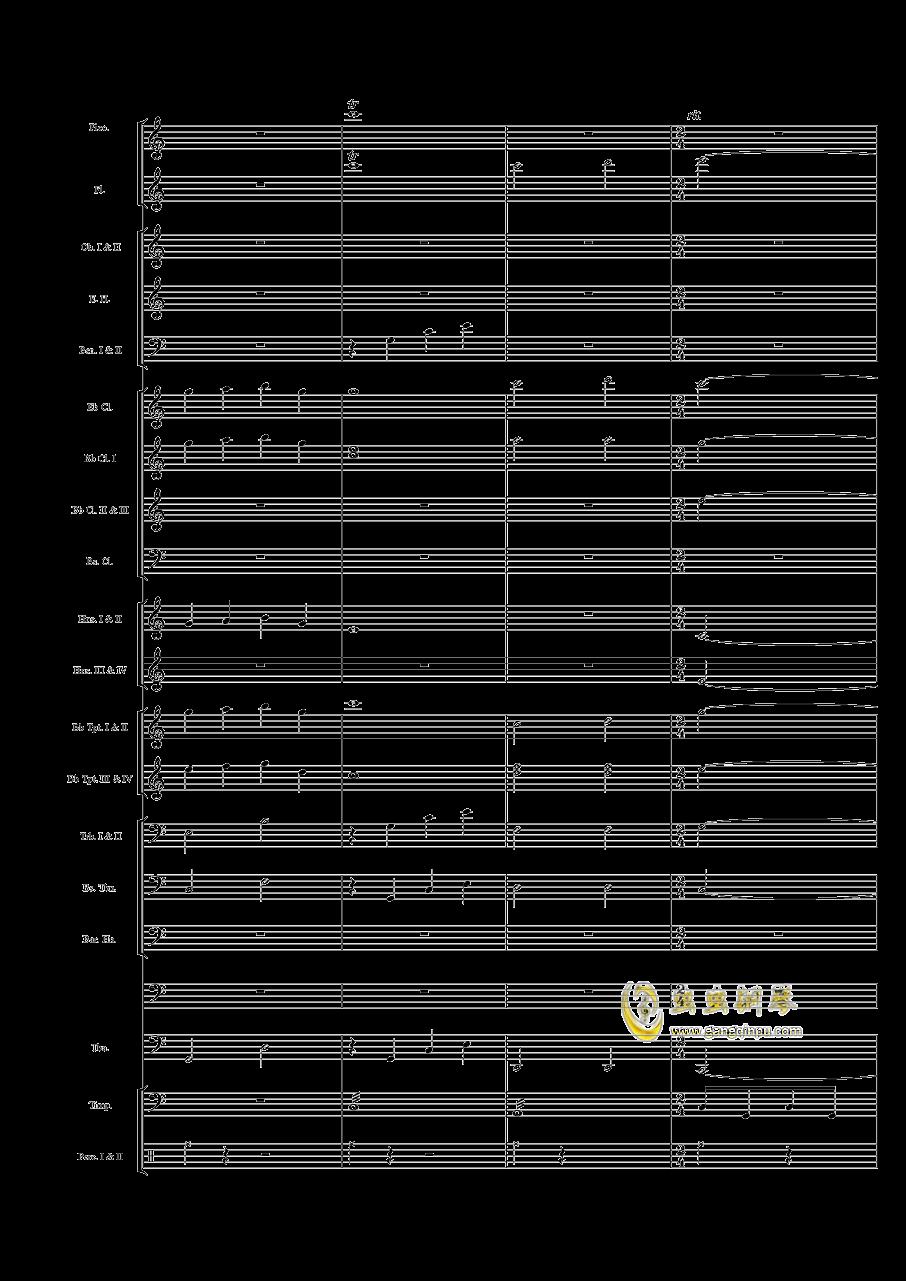 力量钢琴谱 第25页