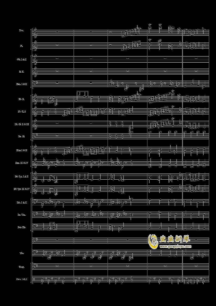 力量钢琴谱 第4页