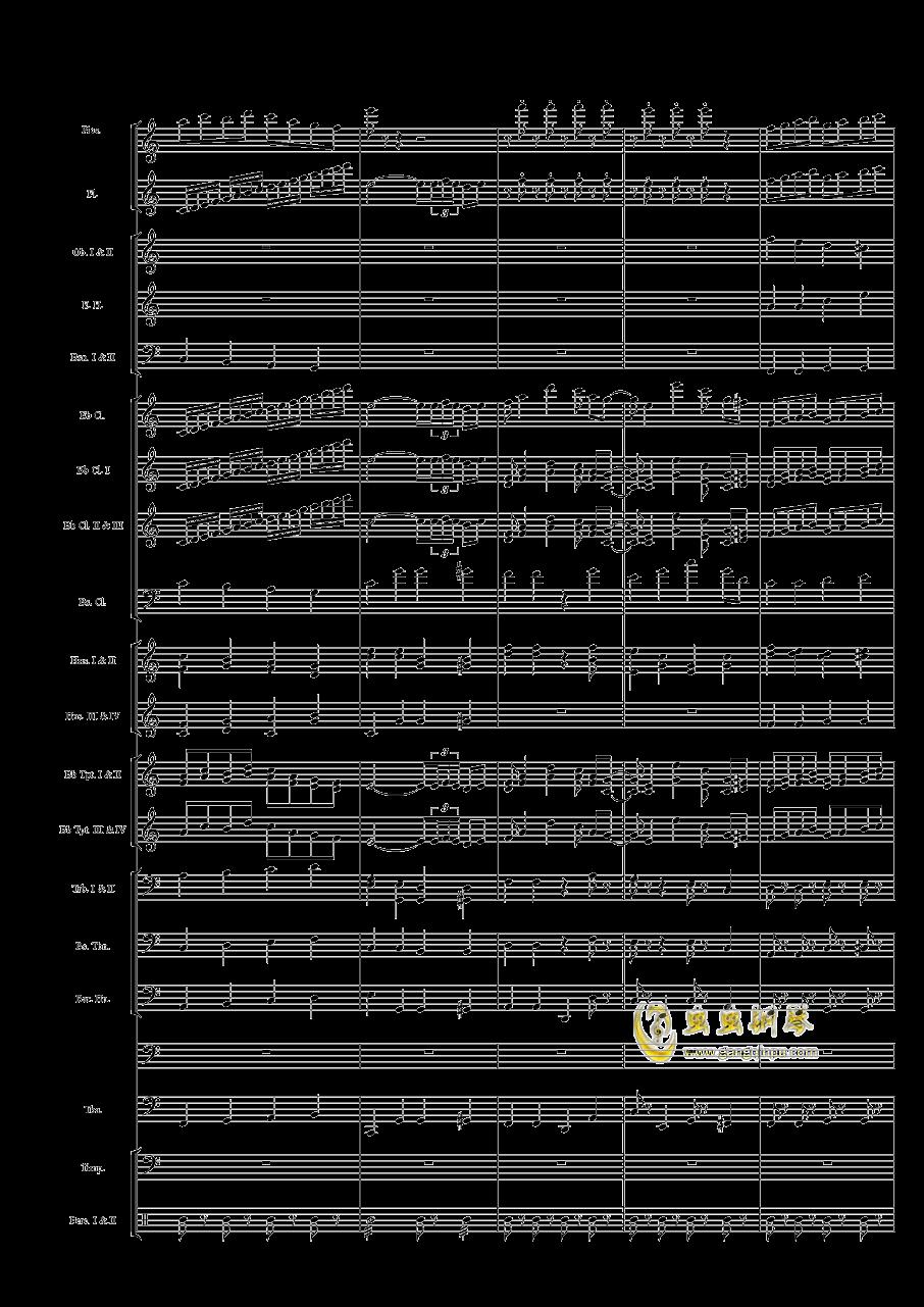 力量钢琴谱 第5页
