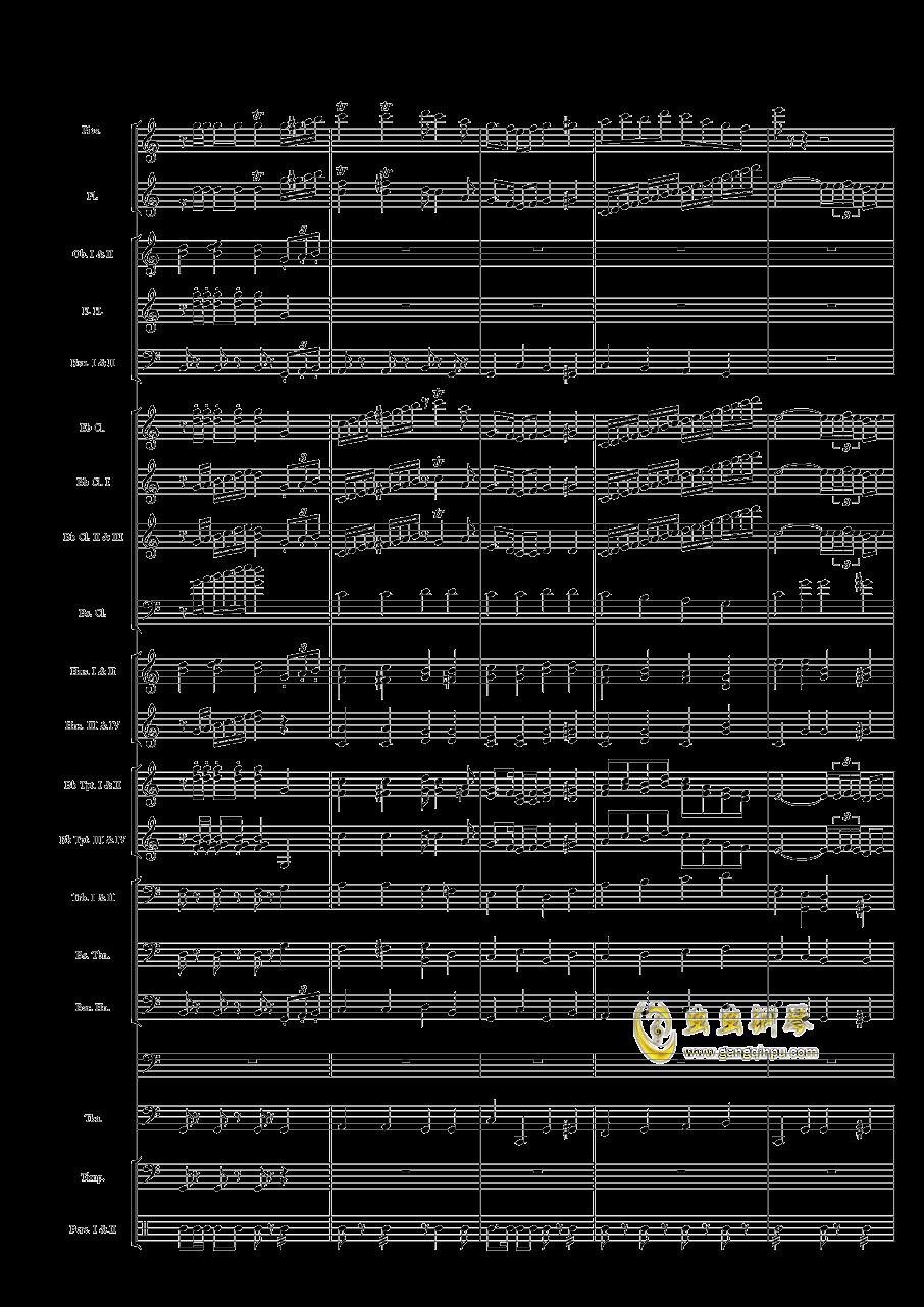 力量钢琴谱 第6页
