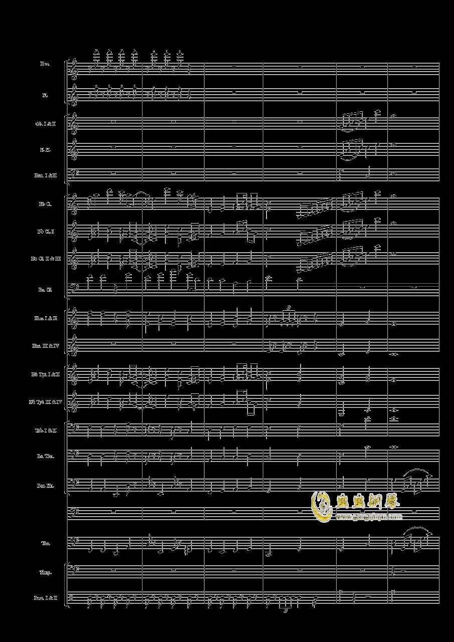 力量钢琴谱 第7页