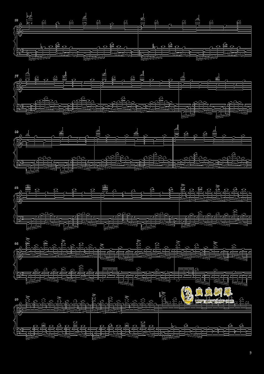 冥3钢琴谱 第3页