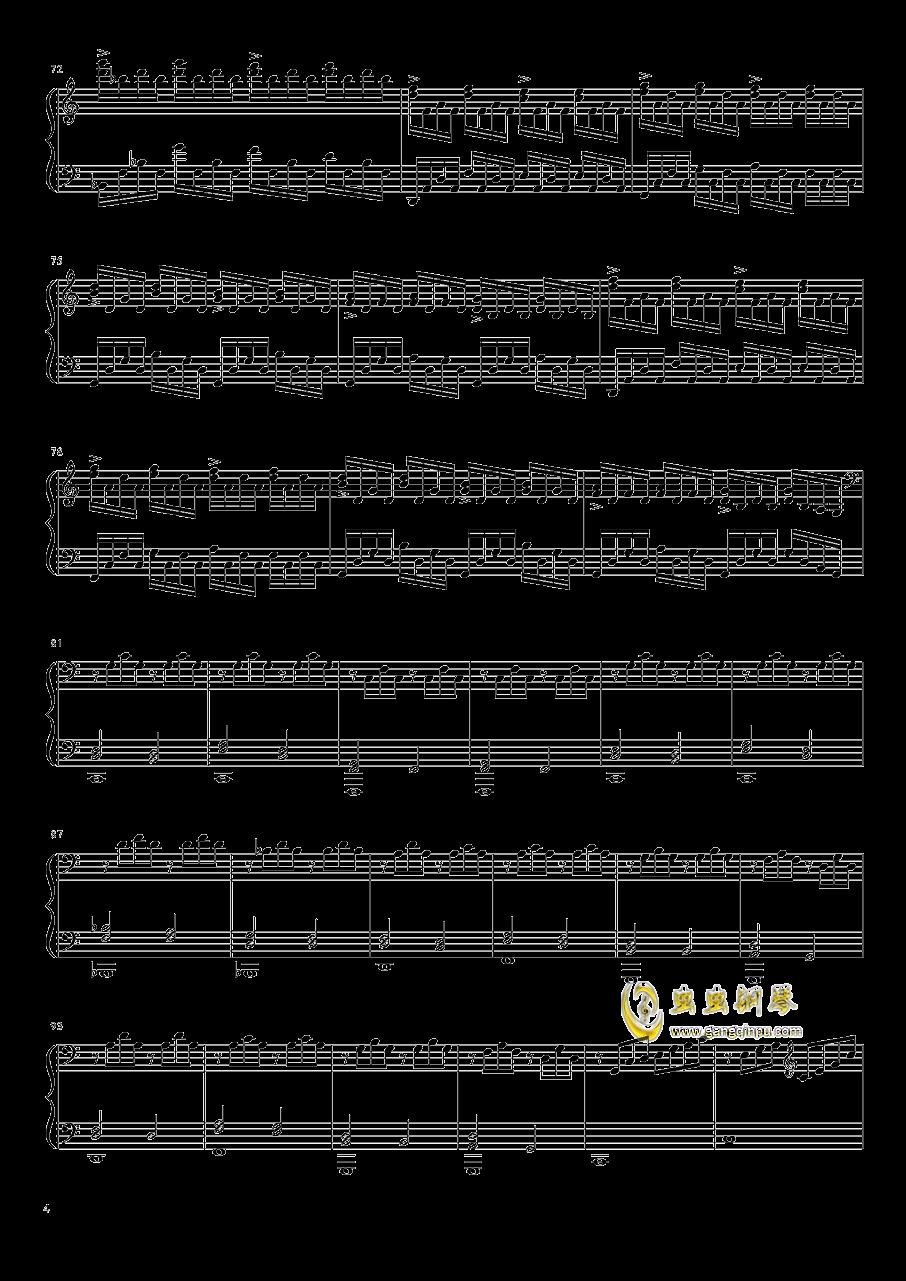 冥3钢琴谱 第4页
