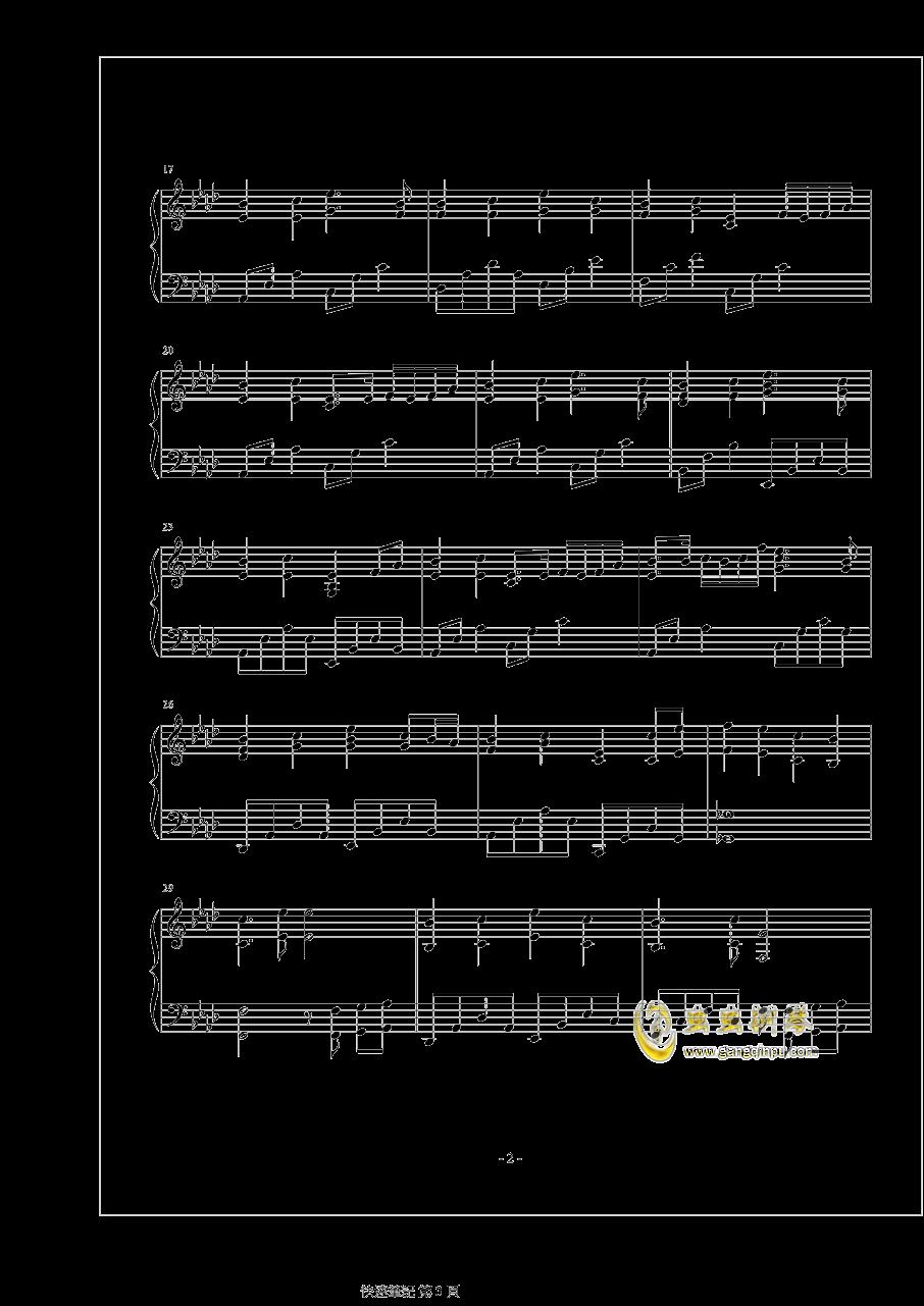 �疳崤c重生钢琴谱 第3页