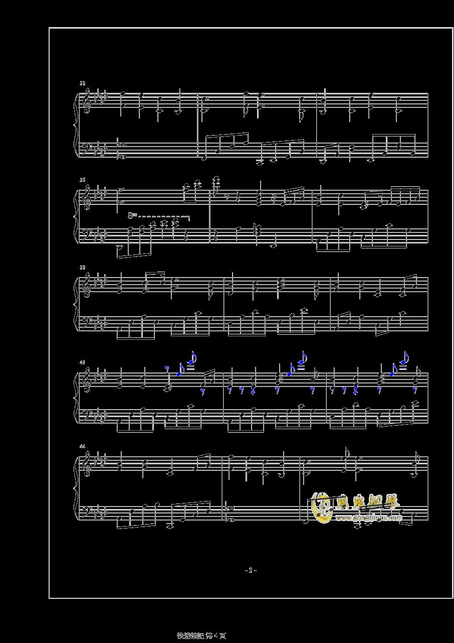�疳崤c重生钢琴谱 第4页