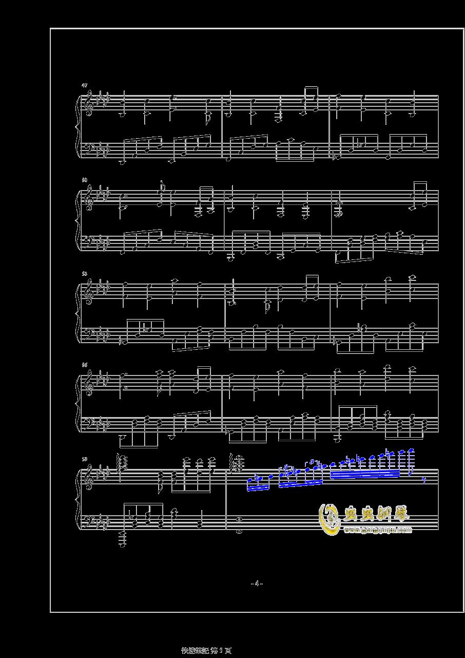 �疳崤c重生钢琴谱 第5页