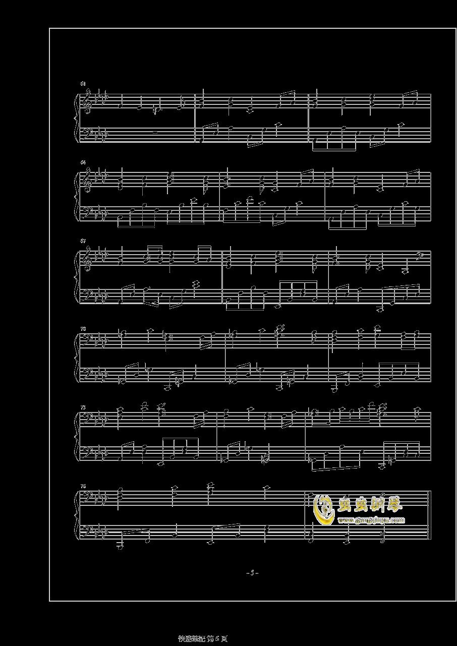 �疳崤c重生钢琴谱 第6页