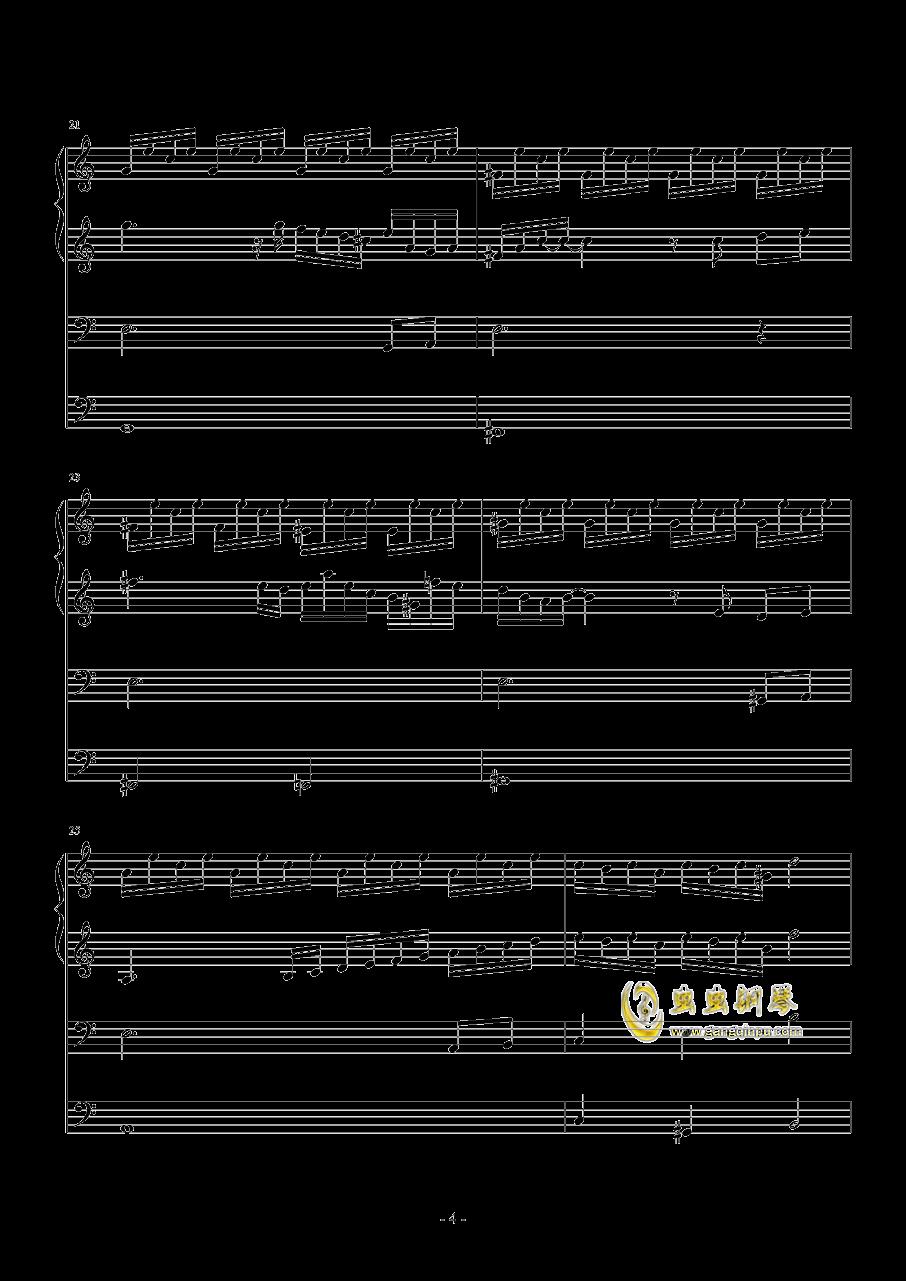 伪赋格钢琴谱 第4页