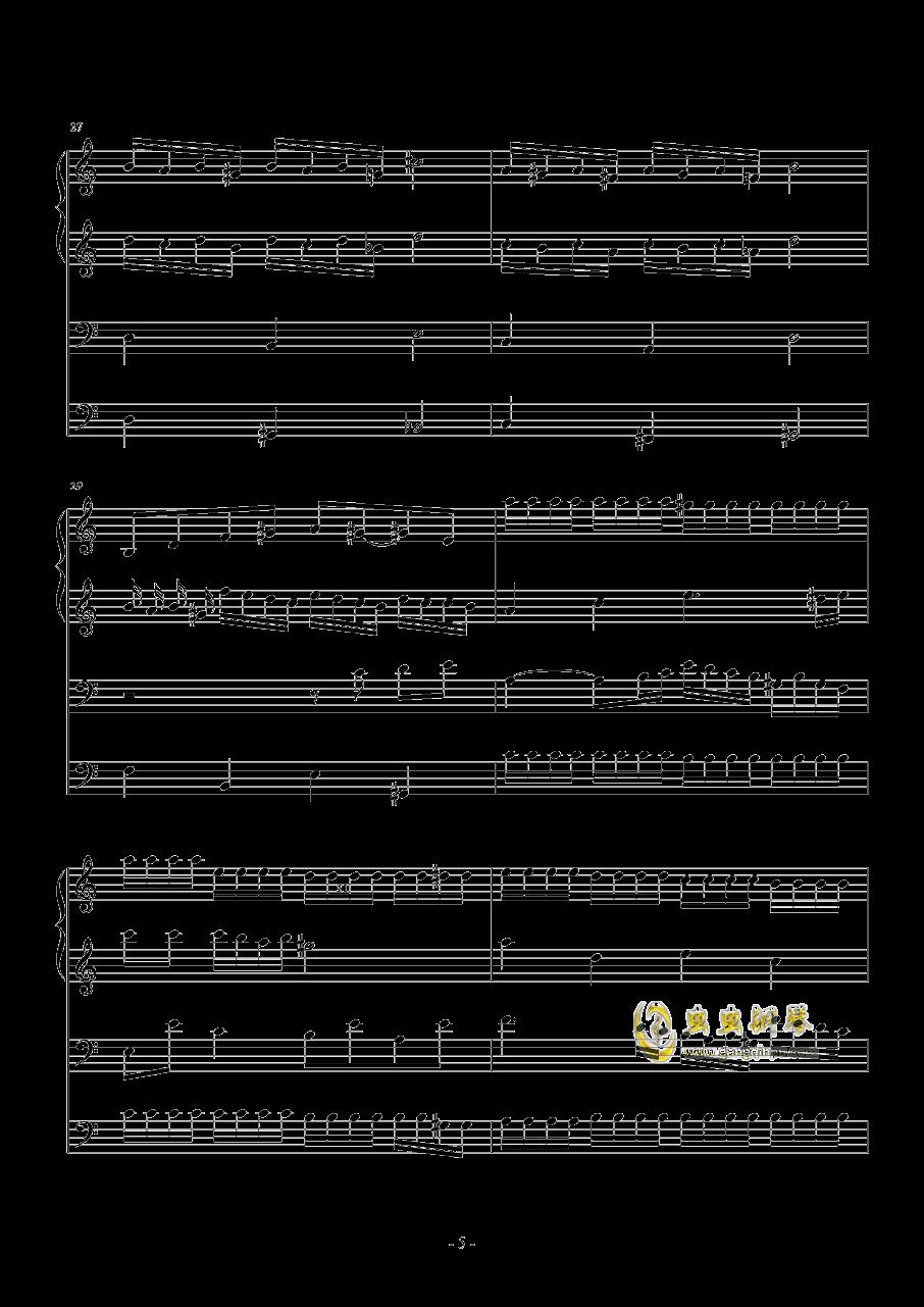 伪赋格钢琴谱 第5页
