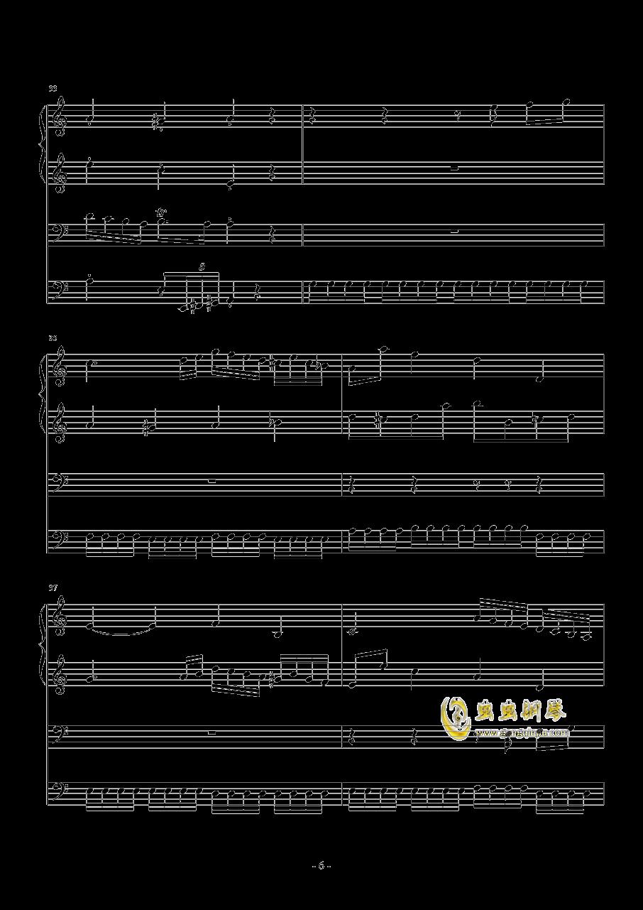 伪赋格钢琴谱 第6页