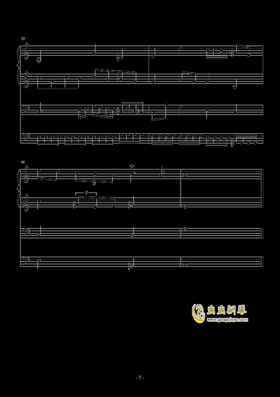 伪赋格钢琴谱 第7页