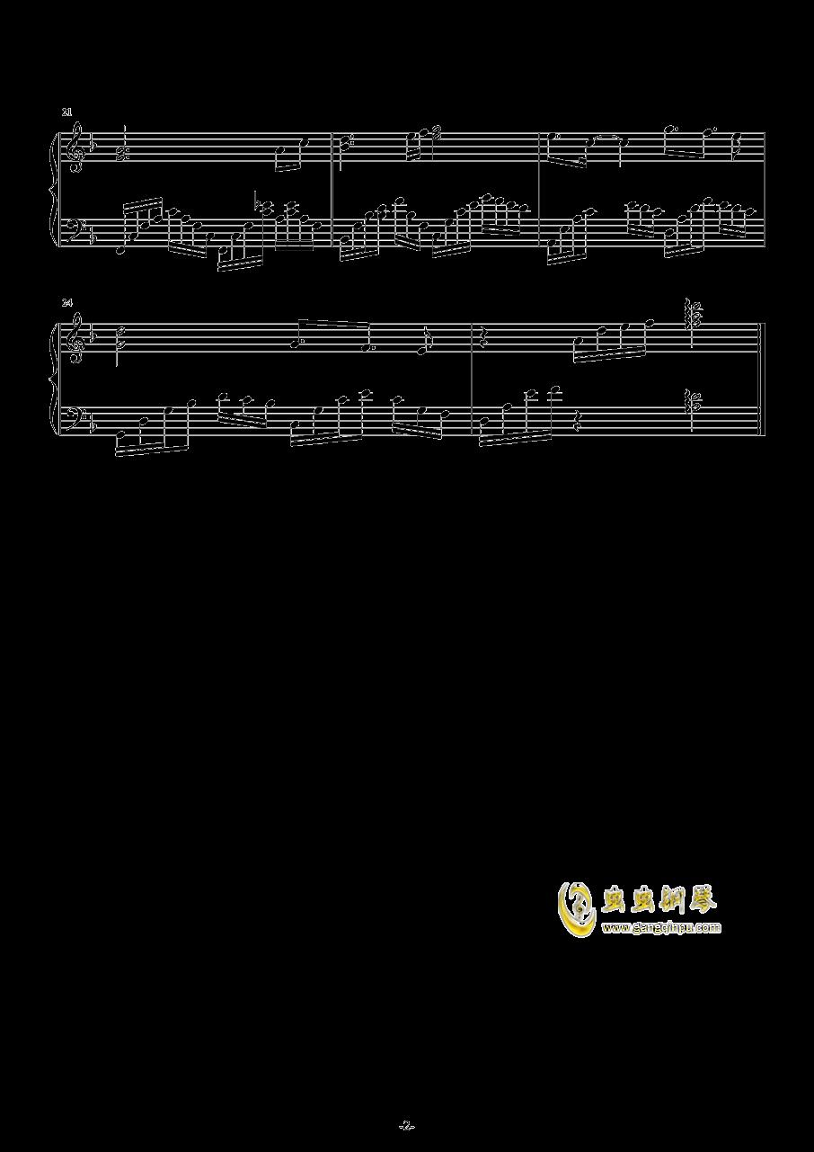 非鱼钢琴谱 第2页