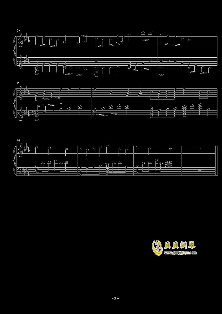 蒹葭苍苍钢琴谱 第2页