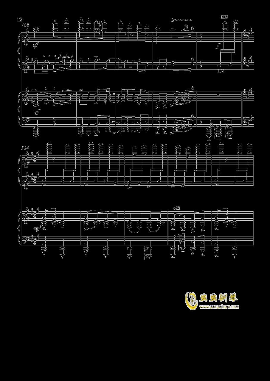 土耳其进行曲钢琴谱 第12页