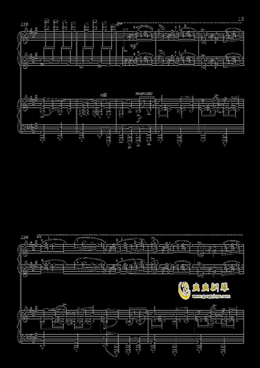 土耳其进行曲钢琴谱 第13页