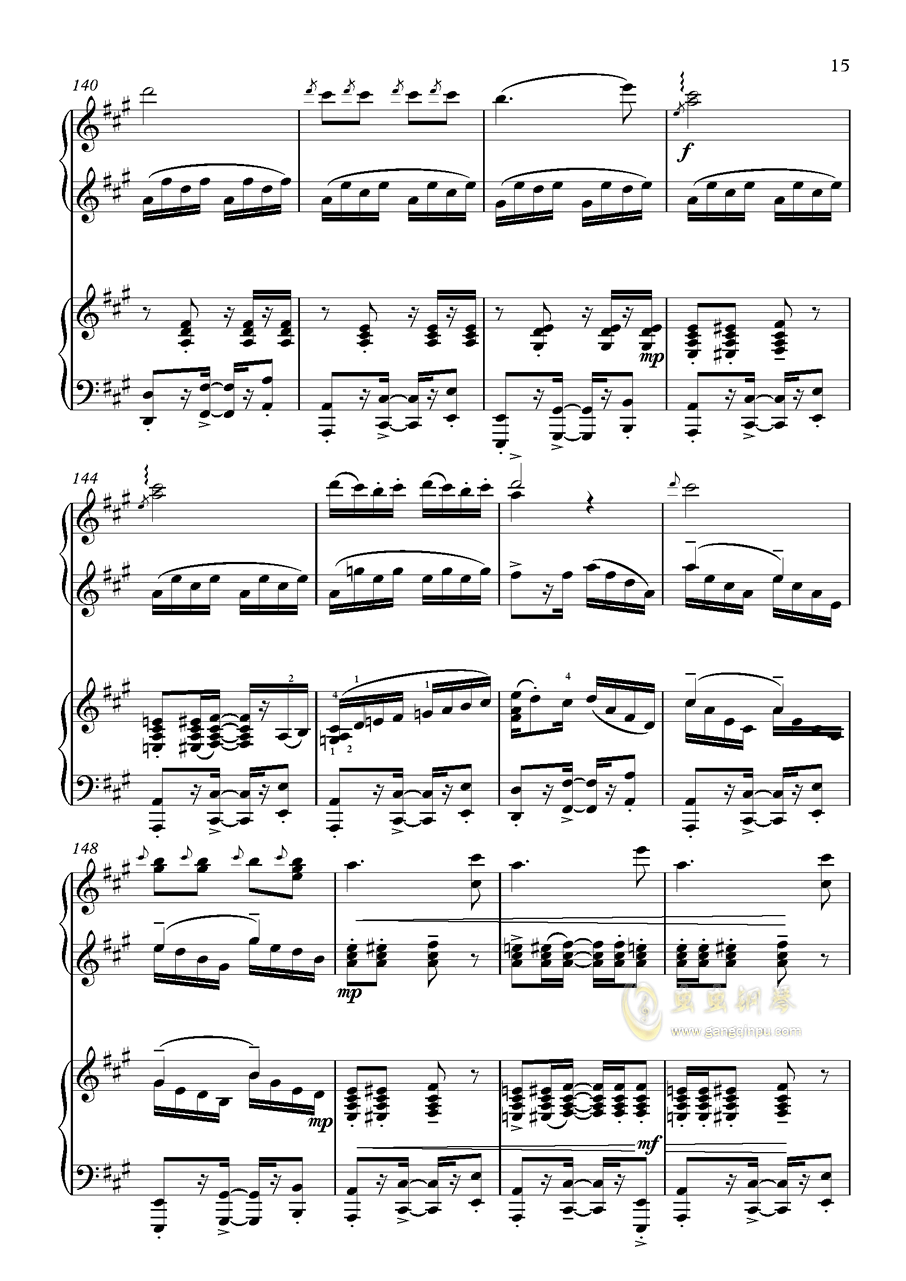 土耳其进行曲钢琴谱 第15页