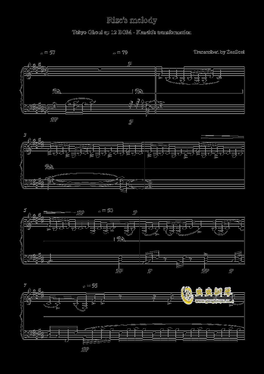 利世的悲伤钢琴谱 第1页