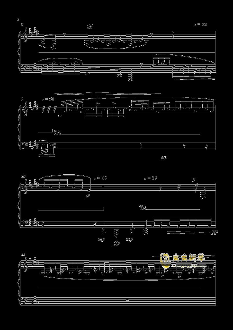 利世的悲伤钢琴谱 第2页