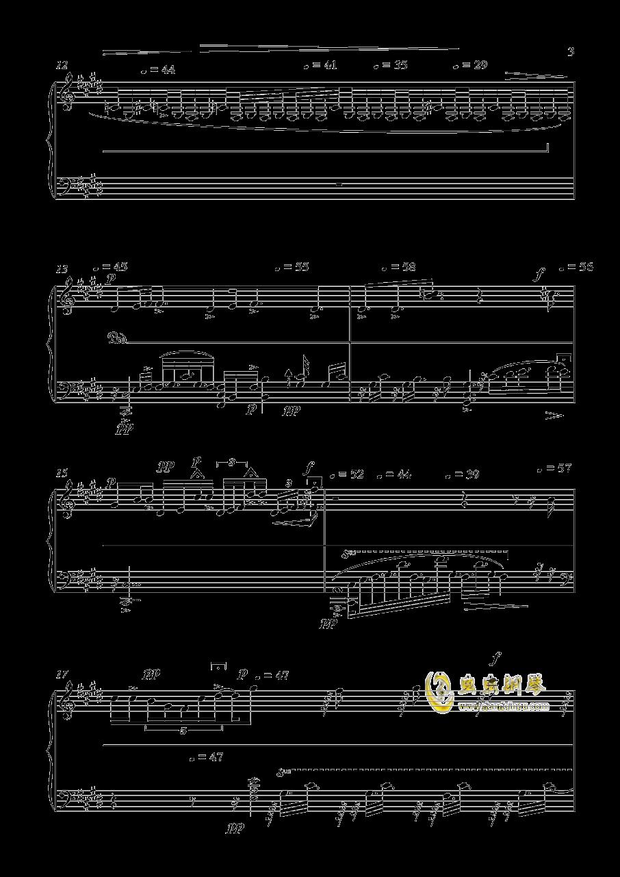 利世的悲伤钢琴谱 第3页