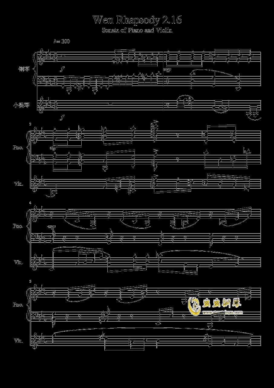 钢琴与小提琴奏鸣曲钢琴谱 第1页