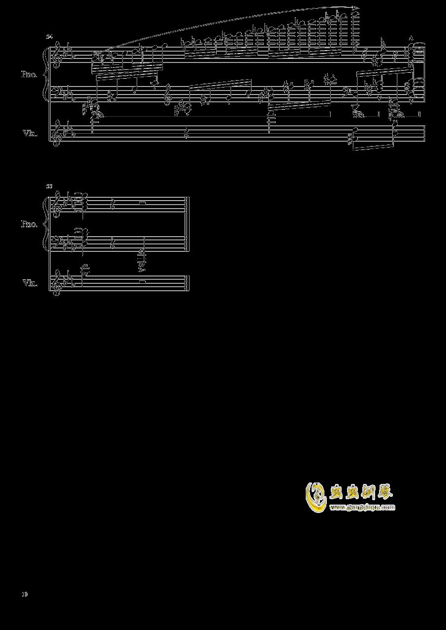 钢琴与小提琴奏鸣曲钢琴谱 第10页