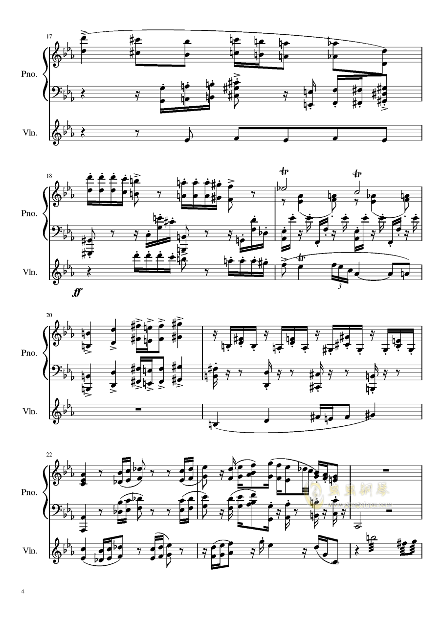 钢琴与小提琴奏鸣曲钢琴谱 第4页