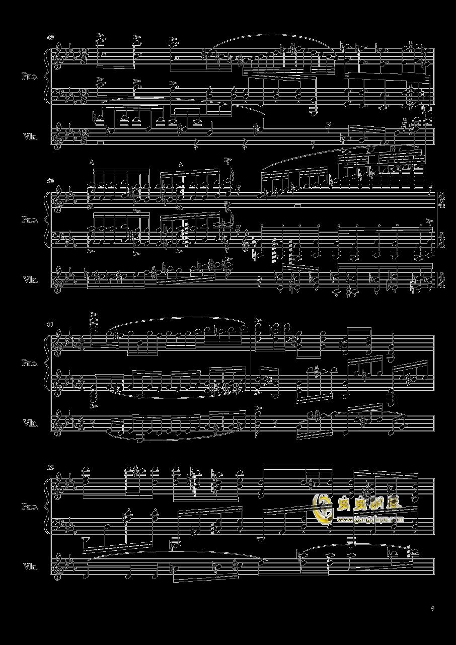 钢琴与小提琴奏鸣曲钢琴谱 第9页