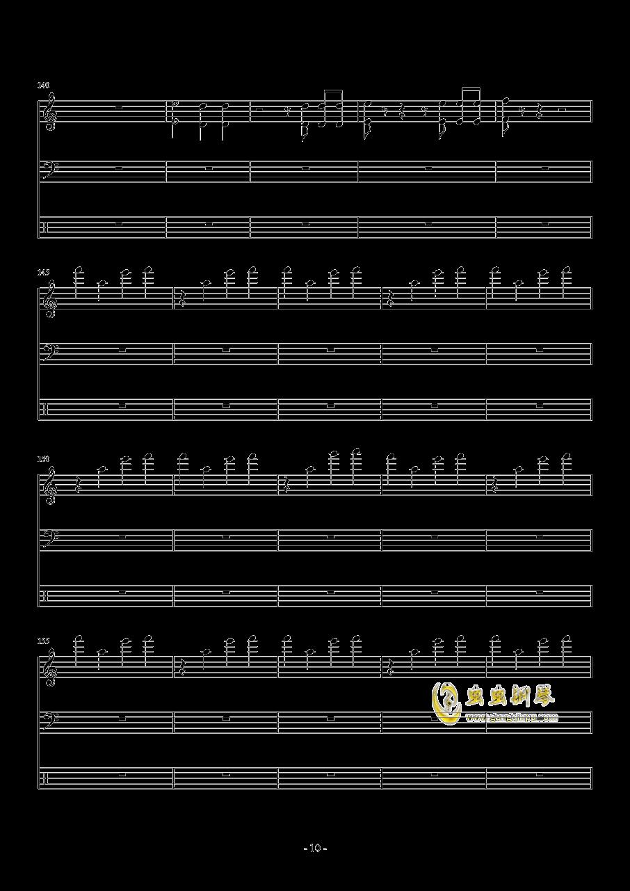 花开花落钢琴谱 第10页