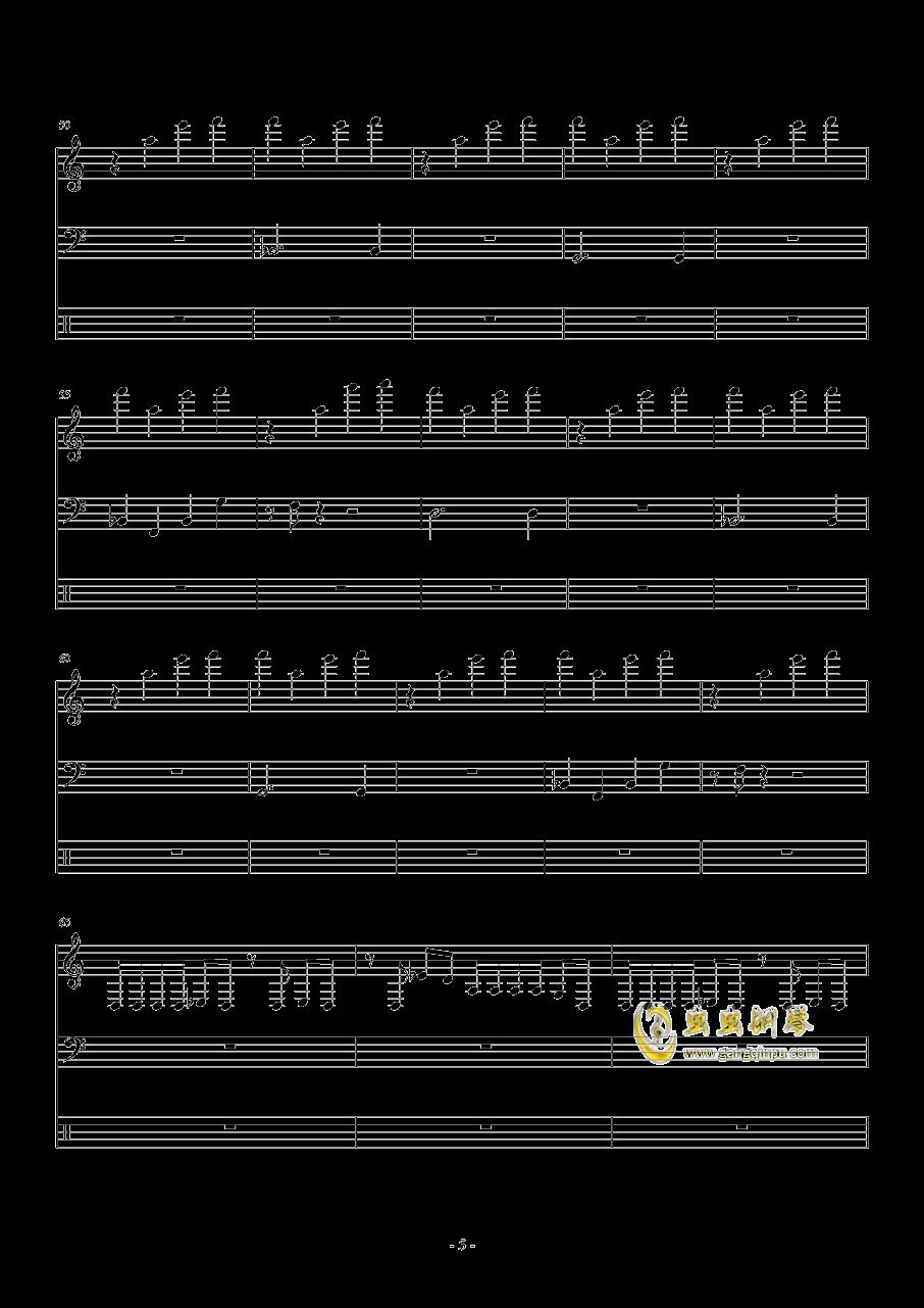 花开花落钢琴谱 第5页